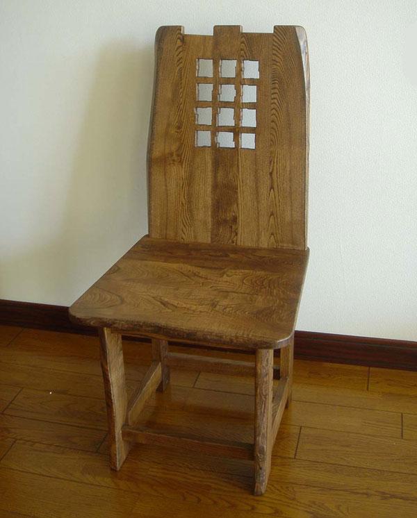 【家具工房直販】栗の椅子(12穴)