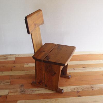 古材でつくった地松椅子