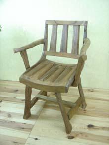 アジアン古木肘付椅子