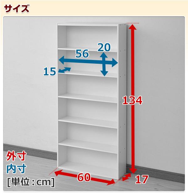 本棚 カラーボックス 幅60 6段 CMCR-1360 コミックラック 収納ラック CDラック DVDラック  山善/YAMAZEN/ヤマゼン
