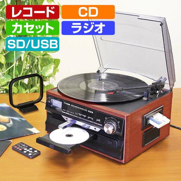 ベアーマックス(Bearmax) マルチオーディオレコーダー スピーカー内蔵 リモコン付(レコード/AM FMラジオ/カセットテープ/CD/SDカード/USBメモリ) MA-88 レコードプレーヤー CDプレーヤー MP3 録音 マルチレコーダー 【送料無料】