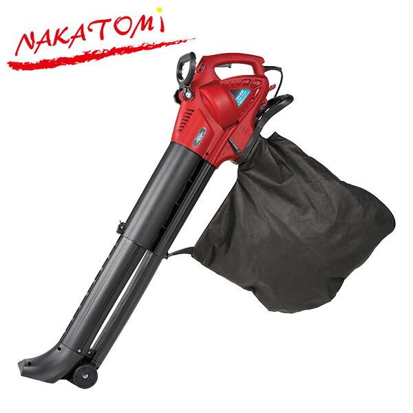 ナカトミ(NAKATOMI) ブロワバキューム (10m延長コード付き) BV-950 集塵 生垣 剪定 ブロア ブロワ ブロワー 清掃 掃除 【送料無料】