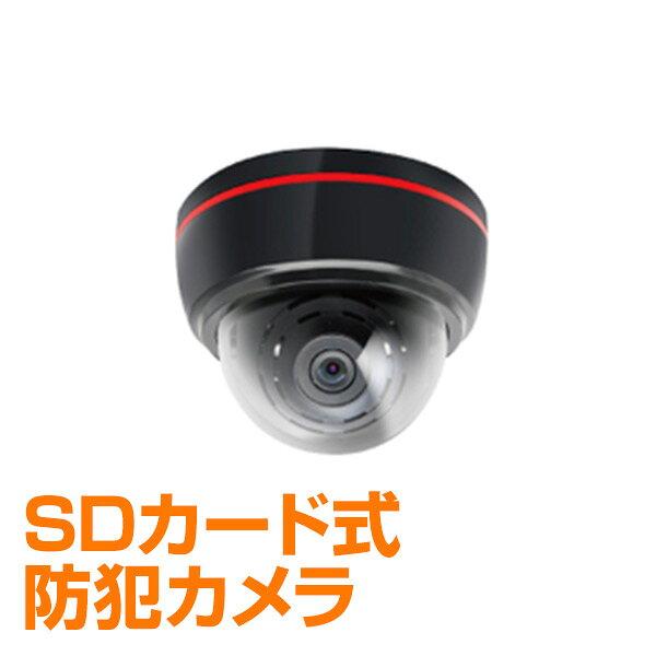 インバイト(INBYTE) SDカード式 防犯カメラ LK-790 防犯カメラ 室内用 家庭用 SDカード スマホ対応 iPhone Android 動体検知 常時録画 録画 無線 Wifi 監視カメラ 簡単設置 【送料無料】