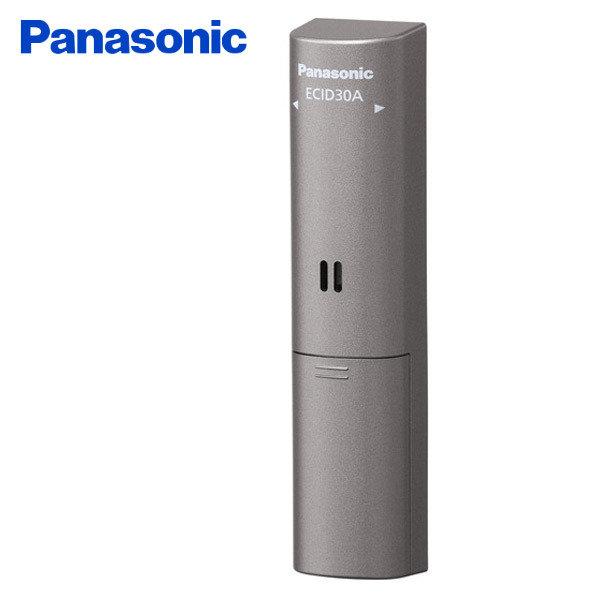 パナソニック(Panasonic) ドアセンサー ECID30A ドア 報知音 テレビドアホン 玄関 防犯 【送料無料】