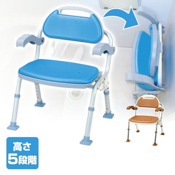 マキテック(マキライフテック) 折りたたみ シャワーチェア ソフテック(SOFTEK) 高さ5段階調節肘掛 背付きタイプ SBF-10 おりたたみ 折畳み バスチェア シャワーチェア 風呂イス 風呂いす 風呂椅子 介護 背付 シャワーベンチ 【送料無料】
