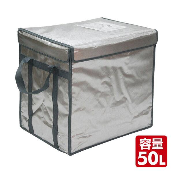 ユーザー(USER) ICE BOXクーラー 50L マグネットタイプ U-Q434 保冷パック 保冷バッグ クーラーバック ランチバック アウトドア キャンプ バーベキュー キャンプ用品 【送料無料】