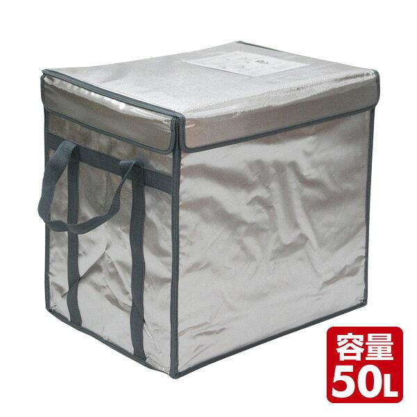 ユーザー(USER) ICE BOXクーラー 50L 面ファスナータイプ U-Q436 保冷パック 保冷バッグ クーラーバック ランチバック アウトドア キャンプ バーベキュー キャンプ用品 【送料無料】