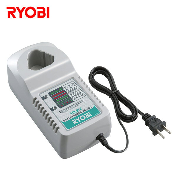 リョービ(RYOBI) リチウムイオン10.8V用充電器 BC-1000L 充電式クリーナー用 リチウムイオン電池用 充電式工具用 充電器