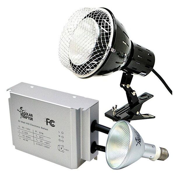 ゼンスイ SOLAR RAPTOR HIDランプ 70W ソーラーラプター ソーラーラプターHIDランプ 70W用安定器 クランプランプ 【送料無料】