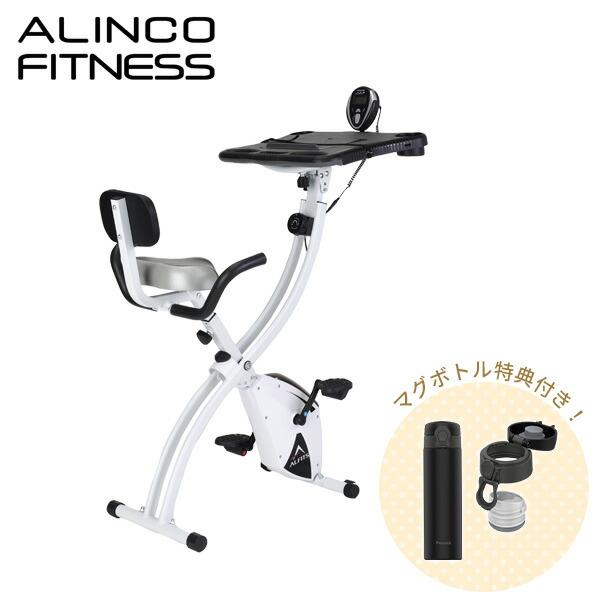 アルインコ(ALINCO) ながらバイク4518 AFB4518 エクササイズバイク フィットネスバイク 【送料無料】
