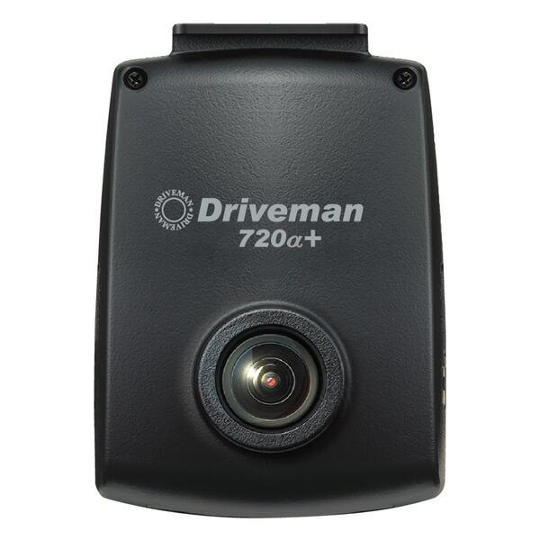 ドライブマン(Driveman) ドライブレコーダー 720a+(アルファプラス) シンプルセット シガーソケットタイプ S-720a-p-CSA ドライブレコーダー ドラレコ 車載カメラ 車用カメラ Gセンサー 常時録画 録画 【送料無料】