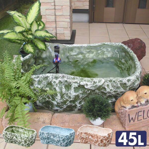ゼンスイ なごみ池バルコニー M 45L 池 プラ池 ひょうたん池 庭池 成型池 屋外 水槽 【送料無料】