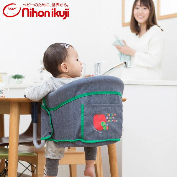 日本育児 テーブルチェア はらぺこあおむし 5010199001 チェア ベビー ベビーチェア テーブルチェア キャラクター 赤ちゃん 子供用 折りたたみ コンパクト 持ち運び 椅子 【送料無料】