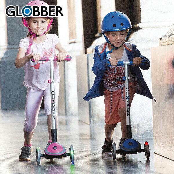 GLOBBER(グロッパー) ELITE フラッシュ キックボード キックスクーター 折りたたみ対象年齢3歳から50kgまで WLGB4491 キッズ ベビー おもちゃ 玩具 キックボード 乗用玩具 キックスクーター 三輪車 【送料無料】