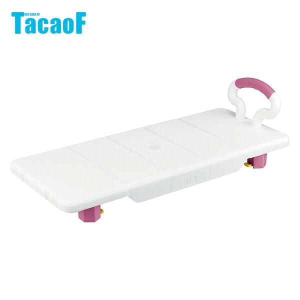 幸和製作所 TacaoF(テイコブ) 浴槽ボード YB001 シルバー用品 介護用 移乗 浴槽 バスボード 入浴補助 移乗ボード 浴槽用ボード 移乗台 【送料無料】