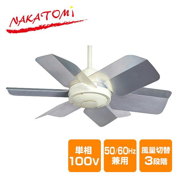ナカトミ(NAKATOMI) 送風機 業務量 75cm攪拌送風機 風太郎 MIXF-30T 工場扇風機 スタンド式扇風機 サーキュレーター 扇風機 大型 業務用 【送料無料】