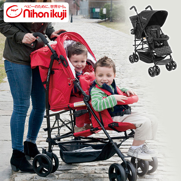 日本育児 二人乗り ベビーカー 縦型 (レインカバー標準装備)DUO シティHOP 二人乗りベビーカー 2人乗りベビーカー 双子 ダブル ツイン ベビーカー 兄弟 軽量 コンパクト 【送料無料】