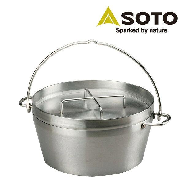 新富士バーナー(SOTO)ステンレスダッチオーブン(12インチ) ST-912 キャンプ用品 【送料無料】