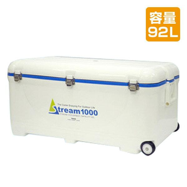 伸和(SHINWA) レジャークーラーストリーム(92L) 1000(W) クーラーボックス クーラーバッグ アウトドア キャンプ 保冷バッグ キャンプ用品 【送料無料】