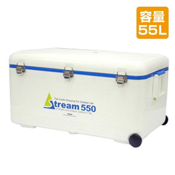 伸和(SHINWA) レジャークーラーストリーム(55L) 550(W) クーラーボックス クーラーバッグ アウトドア キャンプ 保冷バッグ キャンプ用品 【送料無料】