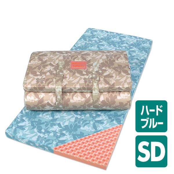 東京西川(西川産業) 健圧敷きふとん(しっかりハード)セミダブル HIB4902002 B ブルー 【送料無料】