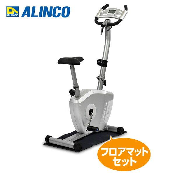 アルインコ(ALINCO) エアロマグネティックバイク+フロアマット お買い得セット AFB4010M エクササイズバイク フィットネスバイク 【送料無料】