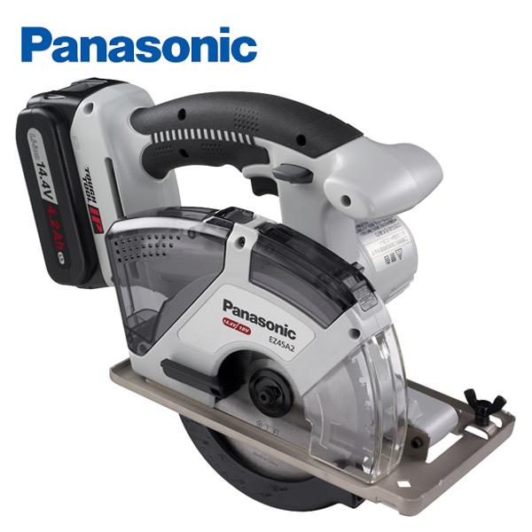 パナソニック(Panasonic) 充電14.4Vデュアルパワーカッター(LS電池セット) EZ45A2LS2F-H グレー 電動工具 電動パワーカッター 電動カッター 【送料無料】