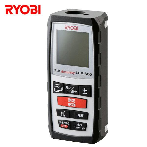リョービ(RYOBI) レーザー距離計 (尺/坪 表示切替付き) LDM-600 計測用具 計測機器 測定器 測定機 面積 体積 高さ 幅 電子メジャー 採寸 【送料無料】