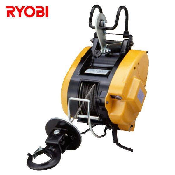 リョービ(RYOBI) ウインチ (最大吊揚荷重130kg/ワイヤー径4mm×31m付き) WIM-125A-31M ウインチ ジャッキ 電動ウインチ 工事用品 荷役用品 【送料無料】