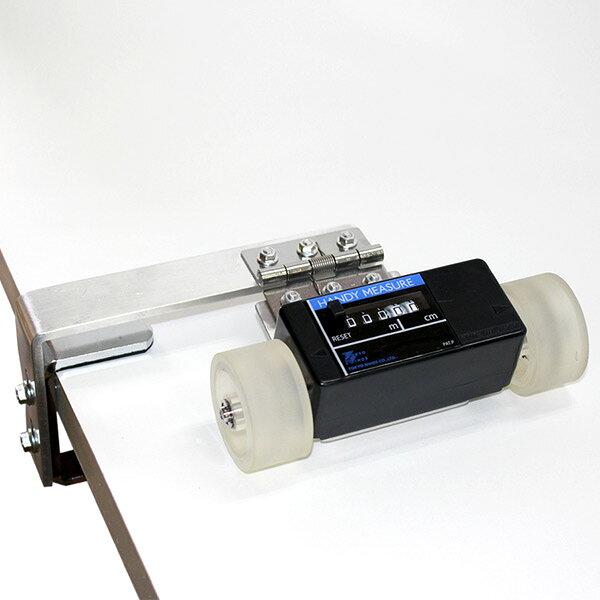 東京ニホス ハンディーメジャーテーブル(二輪車タイプ)メジャー 測定器 HMT-052 メジャー 測量 測定 測定器 計測用具 【送料無料】