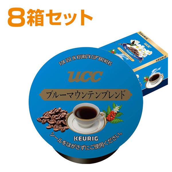 UCC(上島珈琲) ブルーマウンテンブレンド(8g×12個入) 8箱セット SC1862*8 BREWSTAR ブリュースター KEURIG キューリグ K-cup BREWSTAR(ブリュースター) 【送料無料】