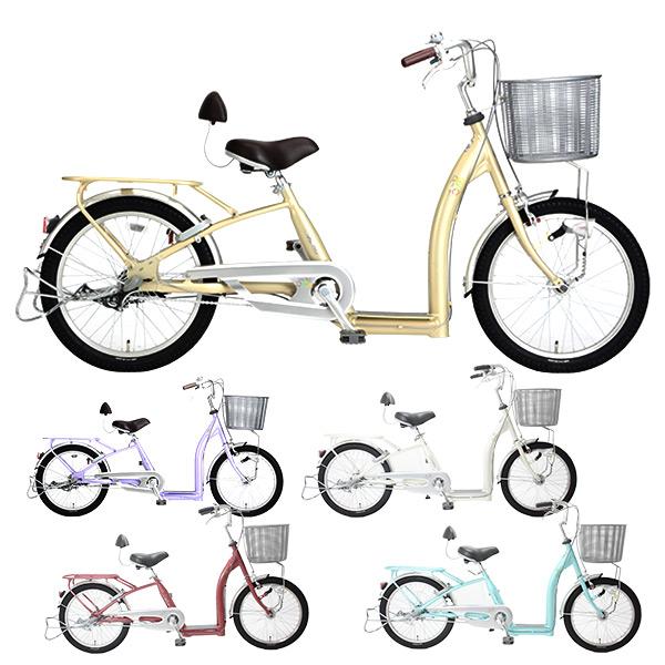 サギサカ(SAGISAKA) こげーるneo 20型 シニア向けサイクル自転車 漕ぎやすい 9012/9013 自転車 シティサイクル ママチャリ シニア お年寄り おしゃれ 【送料無料】