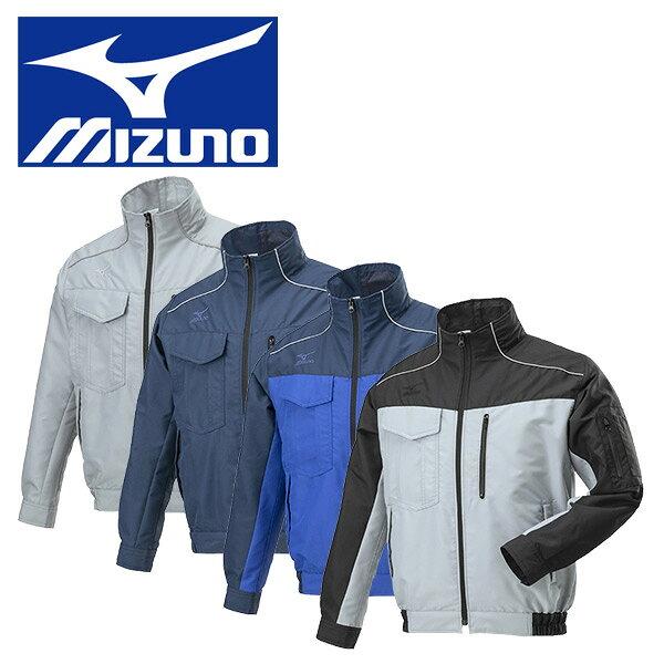 ミズノ(MIZUNO) 空調服用ジャケット エアリージャケットTOUGH (ジャケットのみ) F2JE9190 長袖 長袖ジャケット ブルゾン 長袖ブルゾン 仕事服 仕事着 【送料無料】
