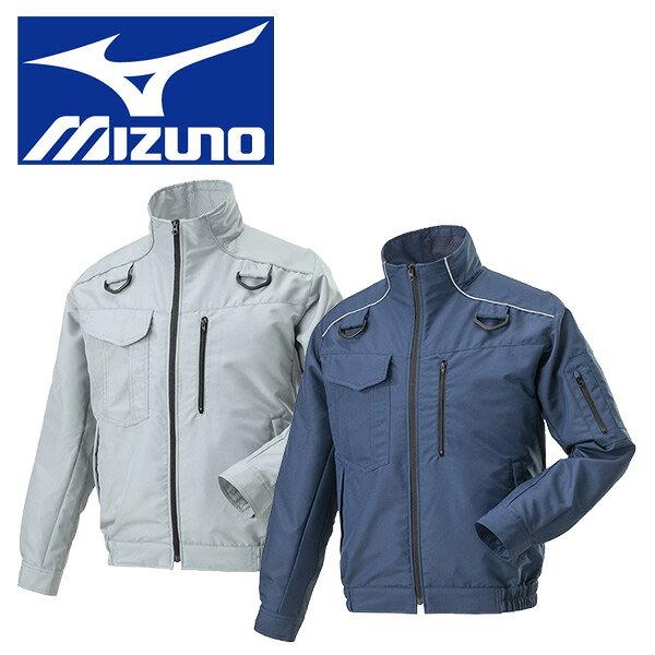 ミズノ(MIZUNO) 空調服用ジャケット エアリージャケットTOUGH ハーネス対応 (ジャケットのみ) F2JE9182 長袖 長袖ジャケット ブルゾン 長袖ブルゾン 仕事服 仕事着 【送料無料】