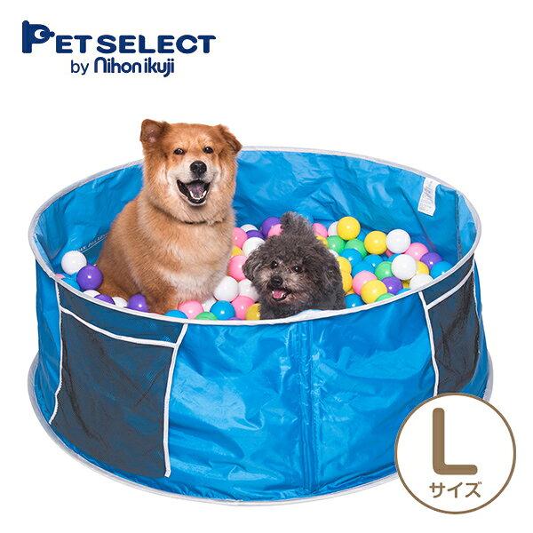たためるペットプール&バス Lサイズ 6780003001 犬 風呂 犬用プール コンパクト 折りたたみ PVC 簡易プール 水遊び ペット用 たためる PET SELECT(日本育児) 【送料無料】