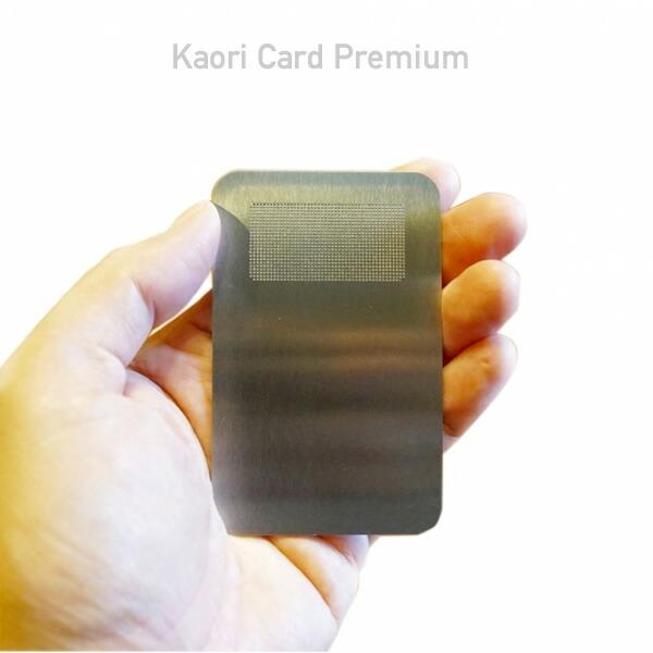 Kaori Card U (カオリ カード ユー) プレミアム 名刺 名刺入れ カード 香り におい リリーフ 【送料無料】