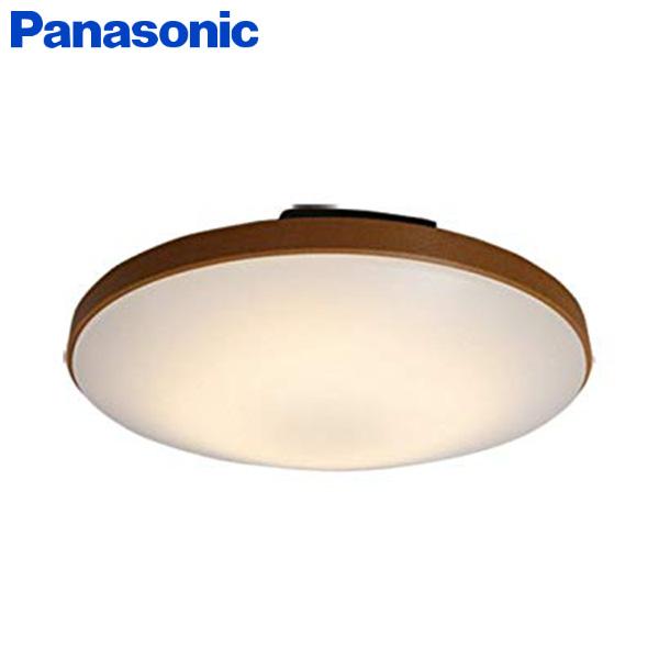 LEDシーリングライト 調光・調色タイプ リモコン付 8畳用 HH-CC0819AH 天井照明 照明 ライト 8畳タイプ パナソニック(Panasonic) 【送料無料】
