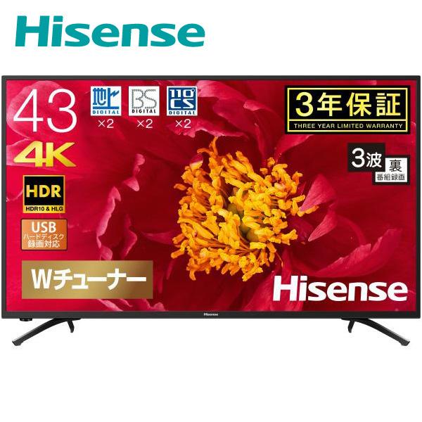 43型 4Kテレビ 4K液晶テレビ UHD HDR対応 地上・BS・110度CSデジタル 43F68E 43V型 43インチ テレビ HDD録画対応 43F60E 同等品 Wチューナー ダブルチューナー メーカー保証3年 ハイセンスジャパン(Hisense) 【送料無料】