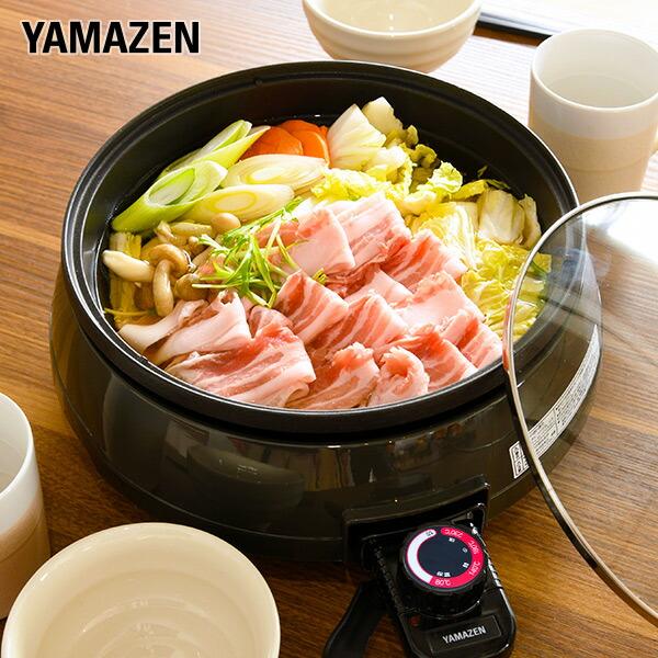 グリル鍋 GN-1200-T ブラウン 【送料無料】 山善/YAMAZEN/ヤマゼン