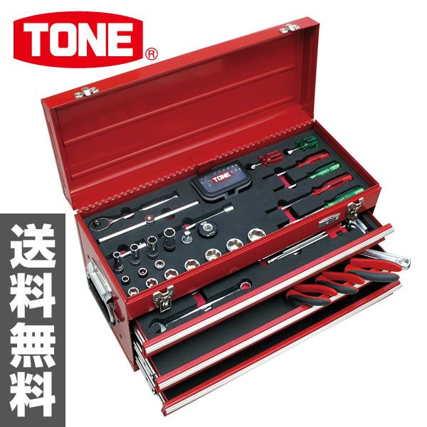 TONE ツールセット THC3690 トネ 工具セット 作業用品 【送料無料】