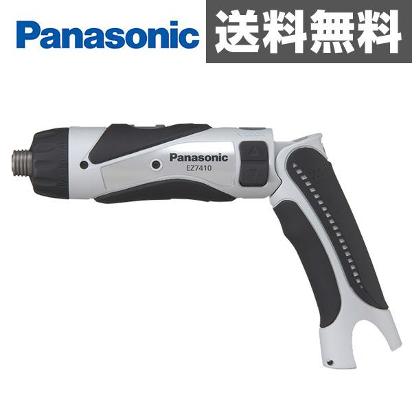 パナソニック(Panasonic) 充電式 スティックドリルドライバー 3.6V(本体のみ) EZ7410XH1 グレー 電動ドライバー 電動ドリル 充電式ドライバー 【送料無料】