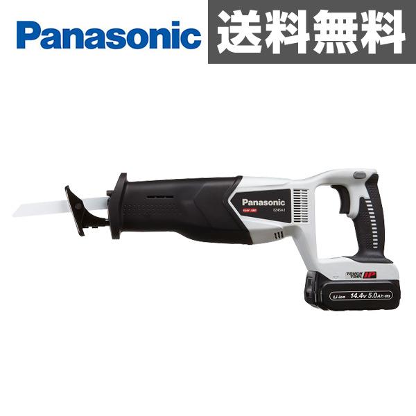 パナソニック(Panasonic) 充電レシプロソー 14.4V 5.0Ah EZ45A1LJ2F-H 工具 充電式レシプロソー 電動レシプロソー 【送料無料】