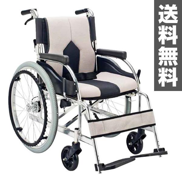 マキテック(マキライフテック) 自走式 車椅子 折り畳み カラーズ【非課税】 KC-1LG ライトグレー 自走用車椅子 車イス 車いす アルミフレーム 折りたたみ 背折れ おしゃれ 軽量 【送料無料】