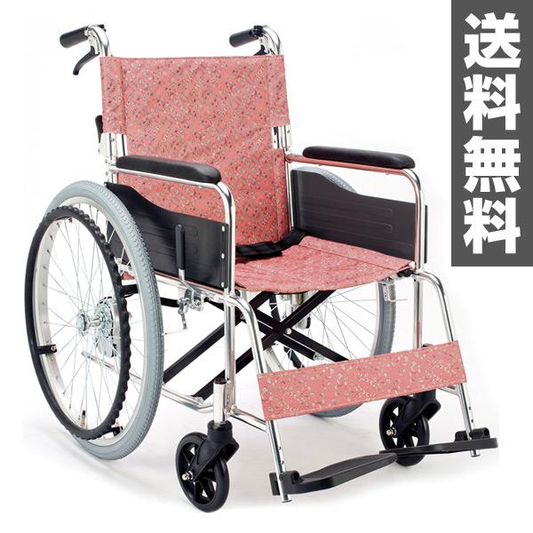マキテック(マキライフテック) 自走式 車椅子 折り畳み フロール【非課税】 EX-50KP 小花ピンク 自走用車椅子 車イス 車いす アルミフレーム 折りたたみ 背折れ おしゃれ 軽量 【送料無料】