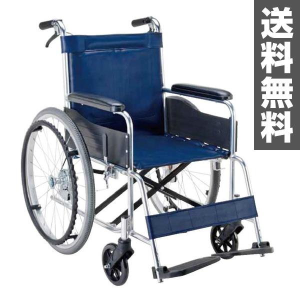 マキテック(マキライフテック) 自走式 車椅子 折り畳み ノーパンクタイヤ【非課税】背固定タイプ EW-20B 紺(ビニールレザー) 自走用車椅子 車イス 車いす アルミフレーム 折りたたみ 【送料無料】