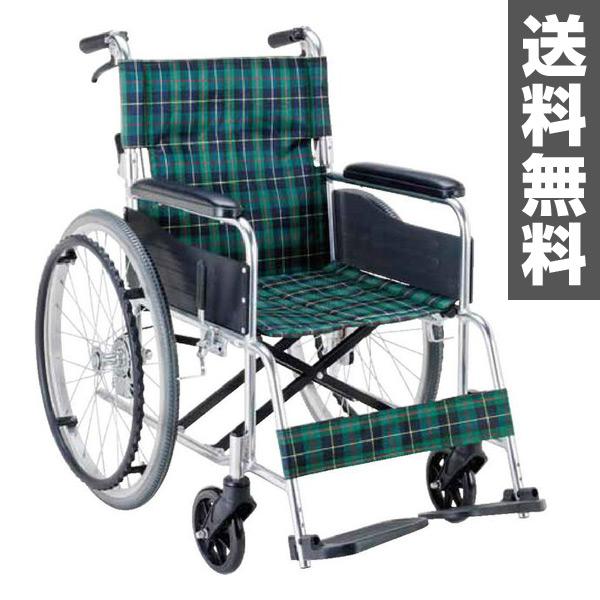マキテック(マキライフテック) 自走式 車椅子 折り畳み ノーパンクタイヤ【非課税】背折れタイプ EW-50GN 緑チェック 自走用車椅子 車イス 車いす アルミフレーム 折りたたみ 【送料無料】