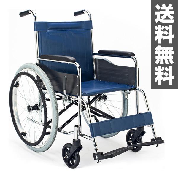 マキテック(マキライフテック) 自走式 車椅子 折り畳み【非課税】背固定タイプ EX-10B 紺(ビニールレザー) 自走用車椅子 車イス 車いす スチールフレーム 折りたたみ 背固定 おしゃれ 軽量 【送料無料】