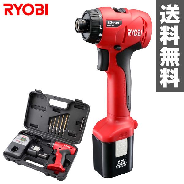 リョービ(RYOBI) 充電式ドライバドリル キャリングケース付 BD-7210KT 電動ドライバー 充電ドライバー 充電式ドライバー 【送料無料】