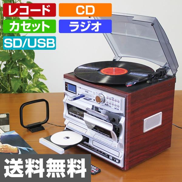 クマザキエイム マルチ オーディオレコーダー/プレーヤー スピーカー内蔵 (ワイドFM対応)リモコン付属 MA-811 レコードプレーヤー レコードプレイヤー レコード CD カセットテープ ダビング AM FM ラジオ SD USB 【送料無料】