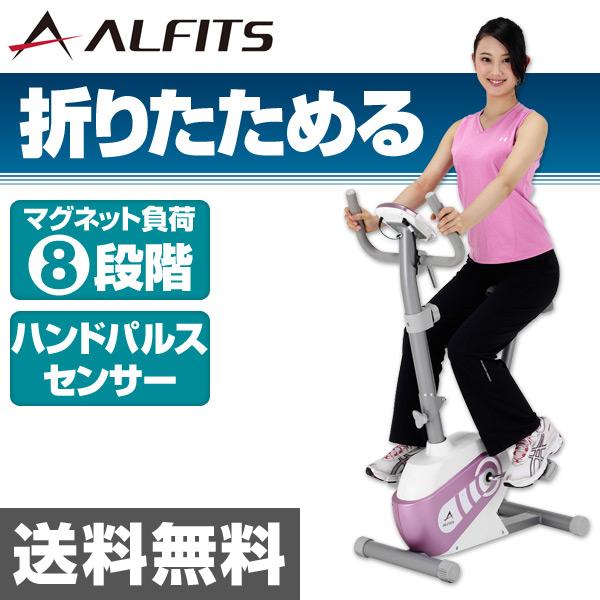アルインコ(ALINCO) エアロマグネティックバイク AFB4116 エクササイズバイク フィットネスバイク 【送料無料】